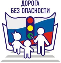 Электронный образовательный портал